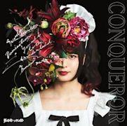 Conqueror (Band-Maid album)