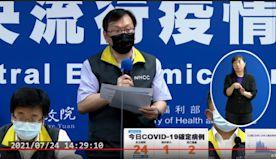 已經5例!台灣打兩劑疫苗逾14天仍確診 陳時中:不稀奇