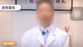 【部分錯誤】網傳影片「在腳上有一個化血栓的開關,打開它就可以預防血栓...每天勾腳、壓腳背十秒鐘,就可以預防心肌梗塞、腦中風」?