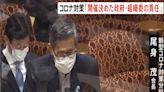 日本疫情升溫疫苗到貨不足 將開打AZ疫苗