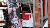 《鬼滅之刃》動畫公司涉逃稅遭訴 社長當庭認罪道歉│TVBS新聞網