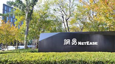 中國官媒重批網遊「精神鴉片」 騰訊、網易重挫超過10% 日韓遊戲股也應聲倒地