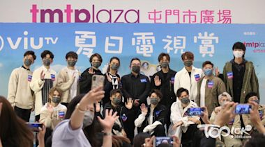 【MIRROR X ERROR】16子現身令粉絲尖叫歡呼 宣布MIRROR ERROR將水上競技 - 香港經濟日報 - TOPick - 娛樂