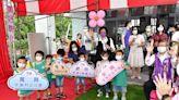 彰化縣110學年度公共化幼兒園聯合揭牌典禮