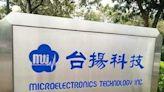 衛星通訊設備廠台揚 公布8月自結合併虧損4600萬元