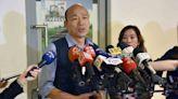 韓國瑜條款? 國民黨代表提案杜絕濫用個人魅力及勢力拋棄公職任期