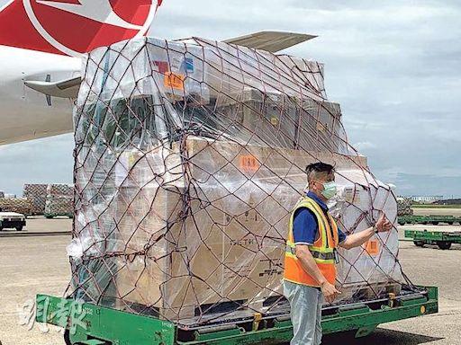 贈台2萬劑AZ運抵 蔡英文感謝立陶宛 - 20210801 - 中國