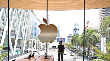 無懼科技戰 Apple上財季多賺近倍 - 東方日報