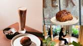 氮氣巧克力、極黑可頌推薦必吃!台北溫州街「TERRA巧克力專門店」新開幕 - 玩咖Playing - 自由電子報