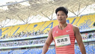 蘇炳添退出全運會200米短跑 料參與接力項目 - RTHK