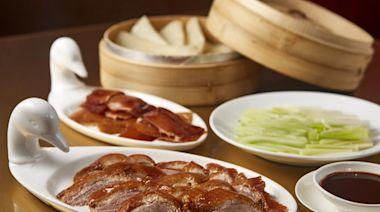 台北遠東飯店香宮美饌外賣 經典烤鴨與波士頓龍蝦入列 - 工商時報