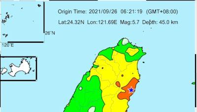 清晨花蓮規模5.7地震 氣象局:2天內恐有規模3-4餘震