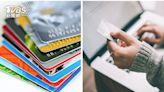 不斷更新/最高變十倍!信用卡綁定五倍券 銀行加碼總整理