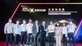 元智大學詹世弘教授群 獲頒2020未來科技獎