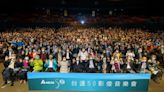 台達50週年大秀綠色實力!3500人參與的音樂會如何達到零碳目標?|數位時代 BusinessNext