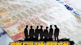 7名銀行職員疑遭收買 串謀洗錢63億元被捕
