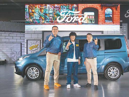 福特七人座MPV新車 叫陣福斯 - A14 產業商業 - 20210309 - 工商時報