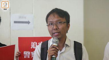 譚凱邦退黨後辭任區議員職務 袁浩倫稱不宣誓並已遞信辭職