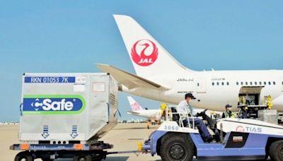 信報即時新聞 -- 日本捐贈50萬劑新冠疫苗抵台灣