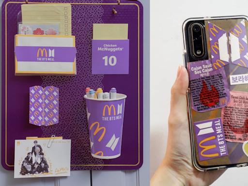 麥當勞「BTS套餐」紫色包裝秒變新潮小物!6招免花錢改造手機殼、文具架 - 玩咖Playing - 自由電子報