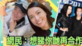 陳煒開餐遇舊拍檔 網民望謝天華返無綫拍劇