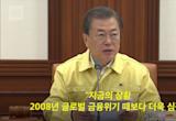 南韓「疫」再失控! 京畿道教會又爆群聚感染