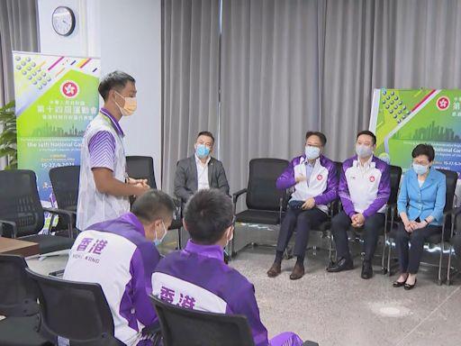 林鄭月娥在陝西探訪全運會香港田徑代表團