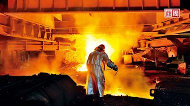 瘋狂鋼鐵》 高鋼價時代來了,買車、買房都變貴-封面摘要|商周