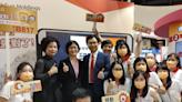 2020台北金融博覽會,日盛金展示數位金融理財-MoneyDJ理財網