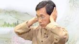 耳鳴70%有自律神經失調!5招按摩耳朵,改善耳鳴、耳聾