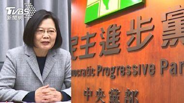 跨時空自打臉!民進黨10大雙標作為 網酸爆:台灣價值