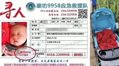 3月大男B被拐 警一日破案揭母賣親兒 網民:好等錢使? | 蘋果日報
