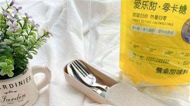 趕緊收藏!照燒芝士豆腐絕對美味的秘訣