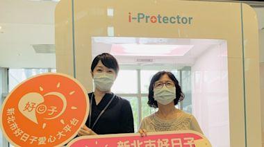 日企業捐新北紫外線滅菌防疫門 民眾洽公「秒速」淨身好安心