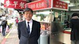 我的臺灣研究人生:「東大教授做臺灣研究?」──來自日本社會的關注及其波瀾
