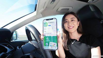WIL一站式駕駛互動獎賞平台 新會員送積分可兌換 3 小時免費泊車