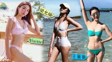 港姐起底丨「翻版方媛」Yvette水着放題 有樣有身材成廣告寵兒 | 蘋果日報