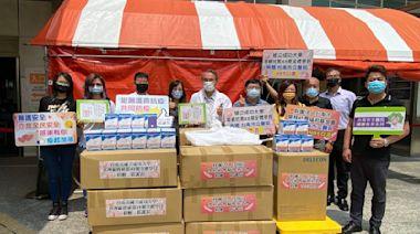 疫起挺前線醫護 捐贈南市醫防護衣×N95口罩 | 蕃新聞