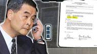 梁振英被揭任特首期間出售股權 獲利230萬元無申報