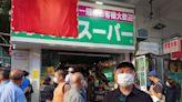 神戶物產:「日本業務超市」首間海外分店大埔開業!主打食品市場! - 場料王