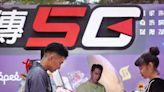 NCC促5G降價 業者:已夠便宜 - 工商時報