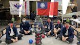 線上秀國旗 5高中生奪機器人賽冠軍