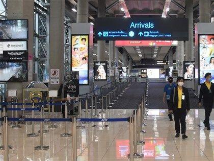 泰國4階段開放 完整接種疫苗者11月入境曼谷免隔離