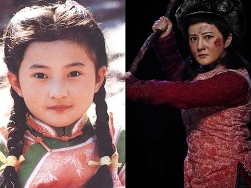 瓊瑤御用小童星《青青河邊草》的「小草」巔峰時退圈,41歲金銘近況曝光!