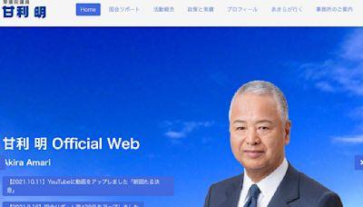 劉黎兒觀點》岸田出招解散國會 自民黨議席能否單獨過半成焦點