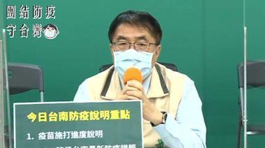 台南二級防疫採加強版 民生、經濟跟防疫三贏