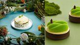 夏日限定台北下午茶!誠品行旅推出自然系甜點,「迷你版綠色山巒蛋糕,好療癒啊~」