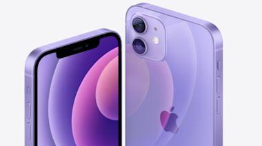 蘋果新品發表!AirTag吸睛 iPhone12有紫色