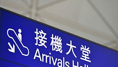本港錄兩宗新型肺炎輸入個案