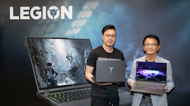 Lenovo Legion在台推出全新搭載AMD處理器的電競筆電 --上報